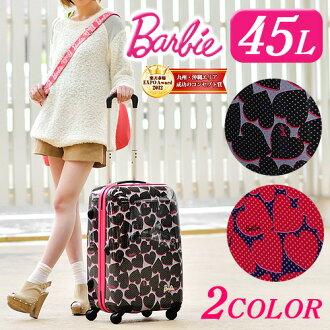 Suitcase carry hard travel bag! Cute Barbie Barbie (45 L) 05757 ladies hard carry carry bag Ace Ace shop up on sale!