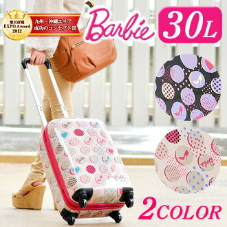 Suitcase carry hard travel bag! Barbie Barbie (30 L) at maximum 05866 ladies hard carry our sale!