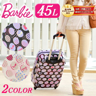 Suitcase carry hard travel bag! Barbie Barbie (45 L) at maximum 05867 ladies hard carry our sale!