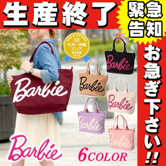 Barbie Barbie! Tote bag 45291 ladies school high school student shoulder