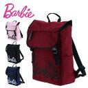 バービー Barbie ! フロントのビッグロゴがインパクト大。ポイントに施したスタッズもアクセントのリュックサックです。