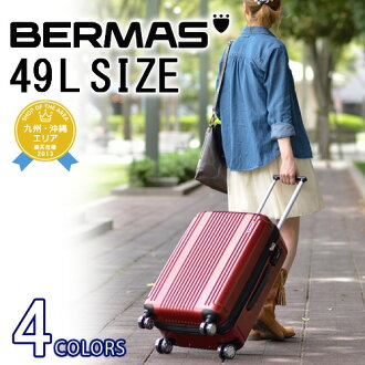 Suitcase carry case hard travel bag! Barmouth BERMAS 60263 (60232) men's women's business travel [store]