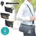 ビアンキ Bianchi ! フェイクレザーの質感で洗練された印象が漂うサコッシュ。コンパクトですが程よい収納力を持ち合わせているので身の回りの品の携帯に便利。