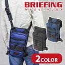 Bribrf226219