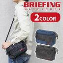 Bribrf229219