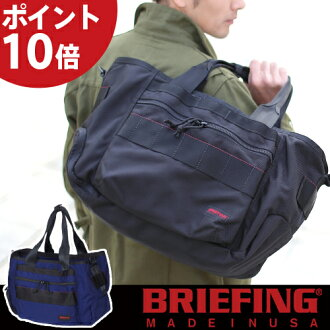 Briefing BRIEFING! Large men's tote bag BRF106219