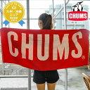 Chuch62-0085em