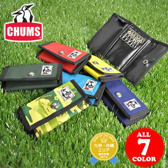 Chums CHUMS! Key holder CH60-0295 men's women's popular brand, Noh