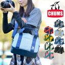 【2017年春夏新色追加】チャムス CHUMS カメラバッグ 2wayショルダーバッグ 【カメラ】 [Camera Boston Sweat Nylon] …