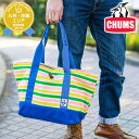 Chuch60-0349em