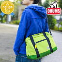 Chuch60-0619em