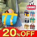 【20%OFFセール】【在庫限り】チャムス CHUMS トートバッグS 【スウェット】[Tote B...