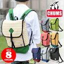 チャムス CHUMS!シーンに合わせて使えるリバーシブル仕様☆豊富なカラーでファッションの差し色にもピッタリなリュックサック!