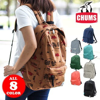 CHUMS! It is a stylish bag [point 10 times] not to lend rucksack hurricane day pack [sweat shirt] [Hurricane Day Pack Sweat] CH60-0622(CH60-0249) メンズレディースホタルノヒカリ Ayase spring to