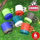 チャムス CHUMS!コップ キャンパーマグカップ 【アクセ...