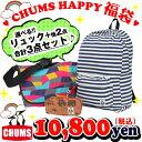 Chufuku160101
