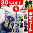 【30%OFFセール】チャムス CHUMS ブックパック リュックサック 【スウェットナイロン】 Book Pack Sweat Nylon CH60-0680...