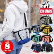 チャムス CHUMS!カメラバッグ【カメラ】[Camera Bag Sweat Nylon] CH60-0698 メンズ ギフト レディース ショルダー 斜めがけバッグ カメラ女子【ポイント10倍】【あす楽】 【送料無料】 P06May16