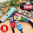 チャムス CHUMS!カメラストラップ【カメラ】[Camera Strap Sweat Nylon] CH60-0915 メンズ ギフト レディース 誕生日プレゼント 【あす楽】 「ネコポス可能」