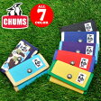 チャムス CHUMS!キーケース 【コーデュラエコメイド】 [Eco Key Case] CH60-0857 メンズ ギフト レディース 人気ブランド 誕生日プレゼント【あす楽】 「ネコポス可能」【co07】【P20Aug16】
