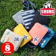 チャムス CHUMS!パスケース 【スウェット】 [Pass Case Sweat] CH60-0921 メンズ レディース 誕生日プレゼント 【あす楽】 「ネコポス可能」
