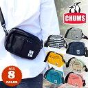 チャムス CHUMS!2wayポーチ ショルダーバッグ 【スウェット】 [Outer Pocket Pouch Sweat] CH60-2078 メンズ レディ...