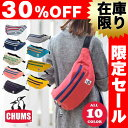 【30%OFFセール】チャムス CHUMS ウエストバッグ【スウェット】[Spur Fanny Pack Sweat II] CH60-0626 メンズ ギフト…