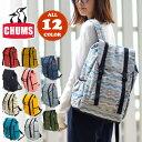 チャムス CHUMS!リュックサック デイパック 【スウェット】 [Flap Day Pack Sweat] CH60-2076 メンズ レディース [通販] ...