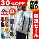 【30%OFFセール】チャムス CHUMS!リュックサック デイパック 【スウェット】 [Flap Day Pack Sweat] CH60-2076 メンズ ...