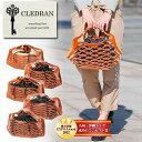 クレドラン CLEDRAN!カゴバッグ風でオシャレ度UP!どんなファッションにも合わせやすいシンプルデザインが可愛いメッシュトート