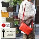 クレドラン CLEDRAN!手にしっとりなじむ感触の柔らかなソフトレザーを使用した2wayショルダーバッグ