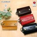 クレドラン CLEDRAN キーケース  cl2600 レディース ポイント10倍 あす楽 送料無料 プレゼント ギフト ラッピング無料 通販