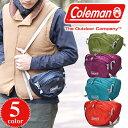 コールマン Coleman!付属のクリップ・ショルダーストラップで簡単に持ち方を変えられる、ポケット感覚で使いたいショルダーバッグ!