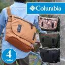コロンビア Columbia!撥水性・防汚性に優れたオムニシールド仕様。B4サイズ対応で収納力抜群のショルダーバッグ