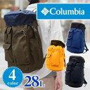 コロンビア Columbia!PCポケットを配備したタウンシーンから、ハイキングや軽登山にも最適サイズのリュックサック。