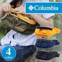 コロンビア Columbia!軽くて丈夫な生地を使用したシンプルデザインのアウトドア向けウエストバッグ