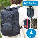 コロンビア Columbia!シンプルデザインで通勤や通学バッグにも◎な2wayバッグ!