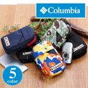コロンビア Columbia ! 身の回り品をまとめてコンパクトに携帯できるポーチ。