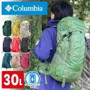 コロンビア Columbia!ザックパック 登山用リュック バークマウンテン30L バックパック [Burke Mountain 30L Backpack] PU9845 メンズ レディース 大容量 [通販]【ポイント10倍】【あす楽】【送料無料】