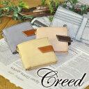 クリード Creed!二つ折り財布 【HAKU/ハク】 312c783 メンズ レディース [通販]【ポイント10倍】【送料無料】 プレゼント ギフト【あす楽】