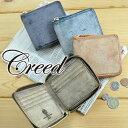 クリード Creed!手作業で塗り込んだロウが褪せたようなアンティークさを表現!経年変化も楽しめる大人に似合う二つ折り財布。