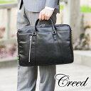 creed クリード!A4サイズもしっかり収納☆ファスナーでマチ幅調節できる機能的2WAYビジネスバッグ!