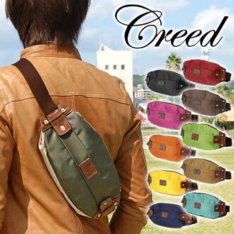 For creed creed body bag GINGER ginger 456003n ladies mens body bags body bag cowhide leather Nylon magazine posted on one shoulder down series fashionable popular