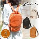 Dak1032551