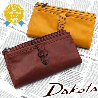 After arrival at Dakota Dakota, it is fs2gm brand ranking [point 10 times] that I write a review, and there is gift certificate getting ♪ [31504] double fastener long wallet real leather leather skin leather Lady's coin purse in [free shipping]