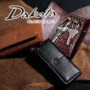 ダコタブラックレーベル Dakota black label!キーケース 【マッテオ】 625606 メンズ [通販]【ポイント10倍】【送料無料】 プレゼント ギフト カバン ラッピング【あす楽】