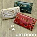 ヴィアドアン VIA DOAN!アンティーク感溢れる風合いと鍵型のエンボス加工が魅力的!たっぷりカードが収納出来る長財布!