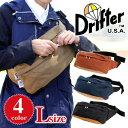 ドリフター Drifter!老若男女問わず人気のウエストバッグ!コンパクトなA5サイズで貴重品入れとして気軽に使えます♪