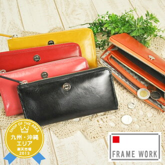 Frameworks FRAME WORK! 47016 Wallet purse Purse ladies Lady long purse popular brand ranking leather