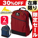 【30%OFFセール】【数量限定】グレゴリー GREGORY...